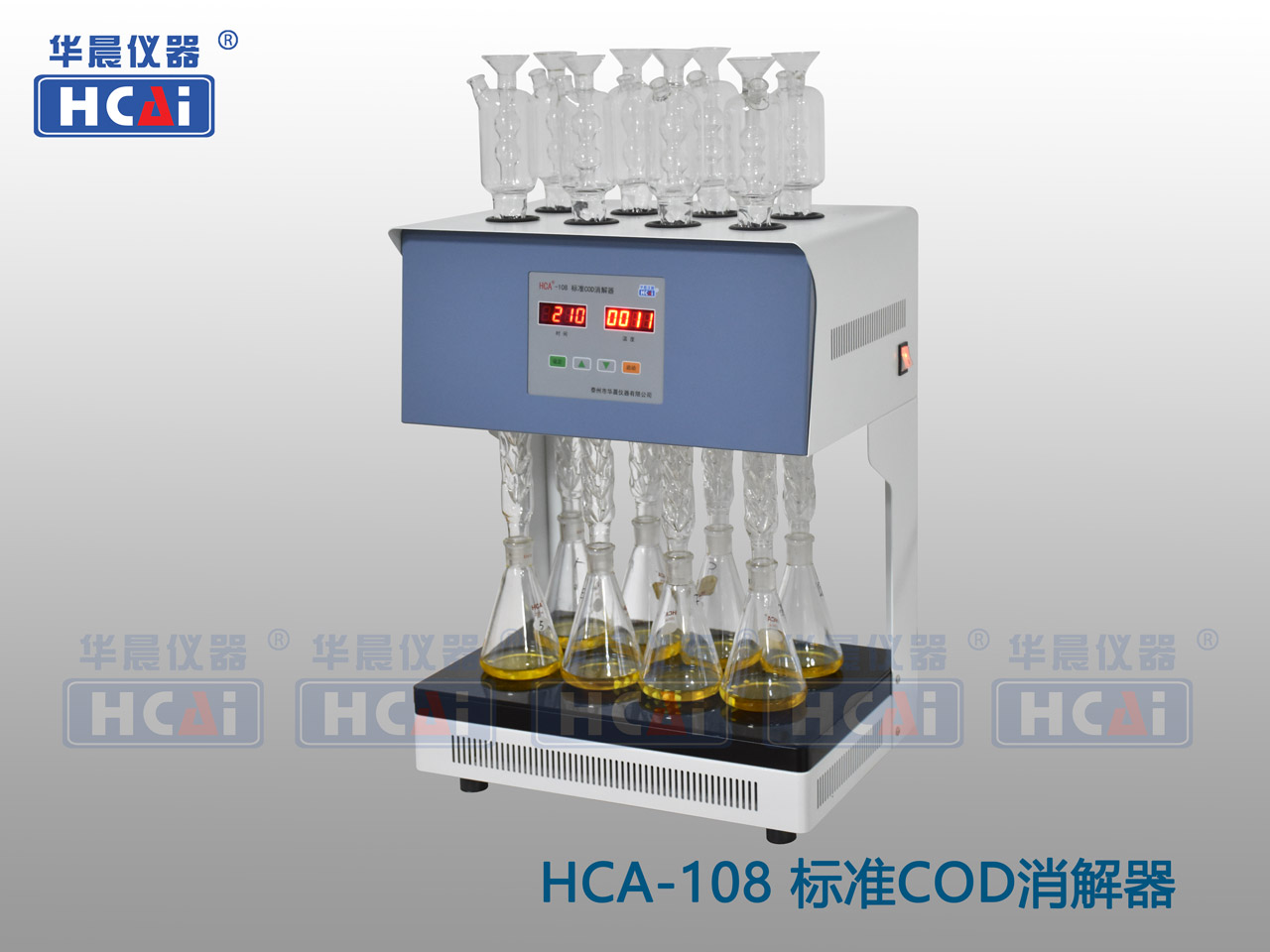 HCA-108标准COD消解器(8管)